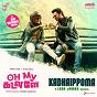 "Album Kadhaippoma (from ""oh my kadavule"") de Leon James"