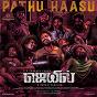 """Album Pathu kaasu (from """"jail"""") de G V Prakash Kumar"""