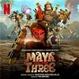 "Album Maya's Theme (from ""Maya and The Three"" soundtrack) de Gustavo Santaolalla"