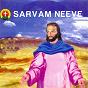 Compilation Sarvam neeve avec Fletcher / Kelita Henning / M. M. Srilekha / Fletcher, Kelita / S P Balasubrahmanyam