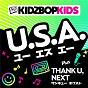Album U.S.a. de Kidz Bop Kids