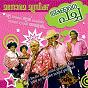 Compilation Akkarapacha avec Franco / Vidhu Prathap / Ninan / Aswin / Vidhu Prathap, Sindhu