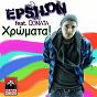 Album Chromata (feat. donata) de Epsilon
