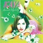 Album Sweet reality de Kaya