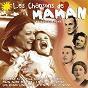Compilation Les chansons de maman (et aussi de papa) avec Marie France / Berthe Sylva / Marcel S / Lina Tosti / Jean Sirjo...