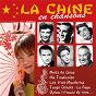 Compilation La chine en chansons avec Loulou Gasté Et Son Orchestre / Mathé Altéry / Claude Robin / Guy Marly / Joséphine Baker...