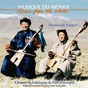 Album Chants diphoniques de l'Altaï Mongol de Tserendavaa / Tsogtgerel
