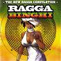 Compilation Ragga binghi (the new ragga compilation) avec K.M.C / General Grant / Yard Foul Crew / Supa Child / Genera...