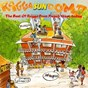 Compilation Ragga sun dom ii (the best of ragga from the french west indies) avec Metal Sound / King Kallabash / Baron Black / Strider D / Yarris Mc...
