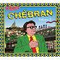 Compilation France chébran: french boogie (1982 - 1989), vol. 2 avec Phil Barney / Jm Black / Ettika / Sammy Massamba / Shams Dinn...