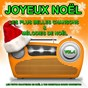 Album Joyeux noël, vol. 4 : les plus belles chansons et mélodies de noël de Les Petits Chanteurs de Noël, the Christmas Sound Orchestra