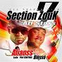 Album Bléssé (section zouk all stars - alianss') de Phil Control / Ludo