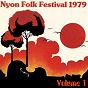Compilation Nyon folk festival 1979, vol. 1 avec Fairport Convention / Graeme Allwright / Rockin' Dopsie & the Cajun Twisters / Oisin / Woodstock Mountains Revue...