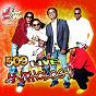 Album 509 live anthology de 509