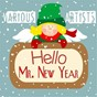 Compilation Hello Mr. new year avec Oscar Mclollie, Honey Jumpers / Coolbreezers / Miles Davis / Louis Armstrong, the All Stars / Tim Fuller Experience...