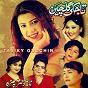 Compilation Tajiky gulchin avec Aryana / Farzana / Naghma / Syeeda / Marium Naz...