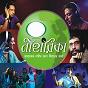 Compilation Niharika avec Cactus / Anupam Roy / Anindya Bose / Shilajit / Chandrabindoo...
