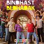 "Compilation Bindhast bedhadak (from ""classmates"") avec Ashish Sharma / Farhad Bhivandiwala / Hrishikesh Ranade / Swaroop Bhalvankar / Vishwajeet Joshi..."