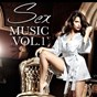 Compilation Sex music, vol. 1 avec Cozy Cole / Henry Weight / Music Factory / Abbe Lane / Roby Pagani...