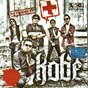 Album No comment de Kobe
