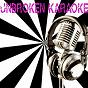Album Unbroken karaoke de The Karaoke Universe