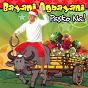 Album Pasko na! de Bayani Agbayani
