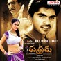 Album Rudrudu (original motion picture soundtrack) de Harris Jayaraj