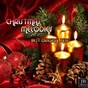 Compilation Christmas melodies avec Paul Robenson / Frank Sinatra / Mahalia Jackson / The Platters / Benny Goodman...