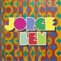 Album Jorge ben de Jorge Ben