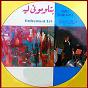 Album Betloumouni leh de Abdel Halim Hafez