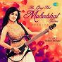 Album Ho gayi hai mohabbat tumse (reprise) de Shibani Kashyap