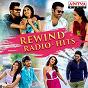 Compilation Rewind radio - hits avec Prudhvi Chandra / Shreya Ghoshal / Dhanunjay / Narendra / Karunya...