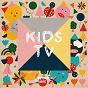 Album Kids TV de Gregory Hall / Vladimir Wills-Sokolov