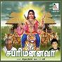 Compilation Sabari mannava avec Radhika / Harish Raghavendra / M. S. Viswanathan / Ranjith / Jayapaul...