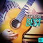 Album Benny more´ best, vol. 2 de Beny Moré