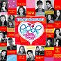 Compilation Himig handog P-pop love songs (2014) avec Teddy / Morissette / Jessa Zaragoza / Jovit Baldivino / Hazel Faith Dela Cruz...