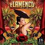 Compilation Flamenco party avec Pepe Romero / Sabicas / Jaime Grifo / Perico el del Lunar / Pepe de Almeria...