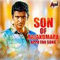 Album Son of rajakumara - appu fan song (ivane rajakumara) de Tippu