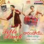 "Album Title track (from ""raarandoi veduka choodham"") de Devi Sri Prasad / Ranjith / Gopika Poornima"