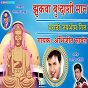 Album Zukava buddhashi man de Abhijeet Sawant