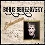 Album Boris berezovsky, schumann, danza de la liga de david, sonata nº2, op. 22 toccata, op. 7 de Boris Berezovsky