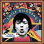 Album Rites de passage (album commenté) de Émile Bilodeau