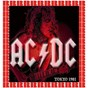 Album Koseinen kin hall, tokyo, japan, february 5th, 1981 (hd remastered version) de AC/DC