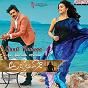 """Album Gaali vaaluga (from """"agnyaathavaasi"""") de Anirudh Ravichander"""