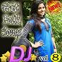 Compilation Telugu folk dj songs, vol. 8 avec Ganga / Shankar Babu / Devaiah / Ramya / Lalitha Prasad...