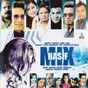 Compilation Hasif mix avec Arif / Shahid, Konika / Ayub Shahrear / Musafir, Rinty / Earnick, Jewel...