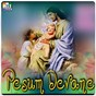 Compilation Pesum devaney avec Baby / Shiba / Beena / M.K.Poul / E. Ragupathi...