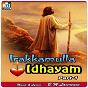 Compilation Irakkamulla idhayam, PT. 1 avec Harini / Kirthika / Ragupathi / Aralvitha / Krishnaraj...