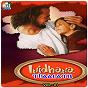 Compilation Inidhana thaalatu, vol. 1 avec Harini / Kuppusamy / S.N. Surendar / Krishnaraj / Leema David...