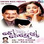 Album To chehera de Udit Narayan